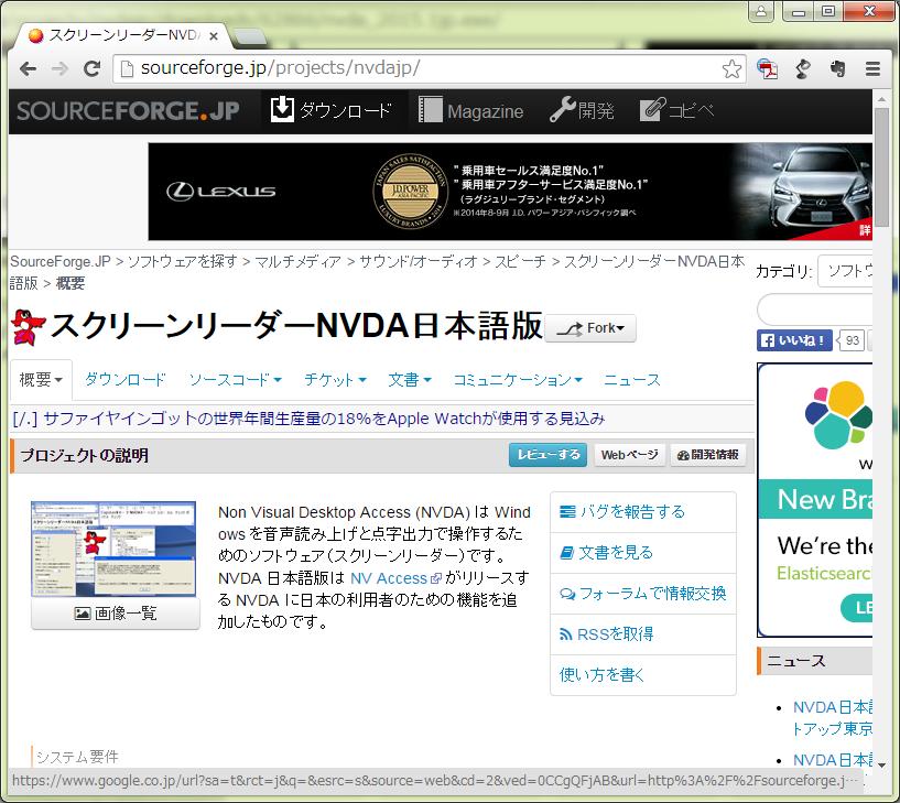NVDA-jp