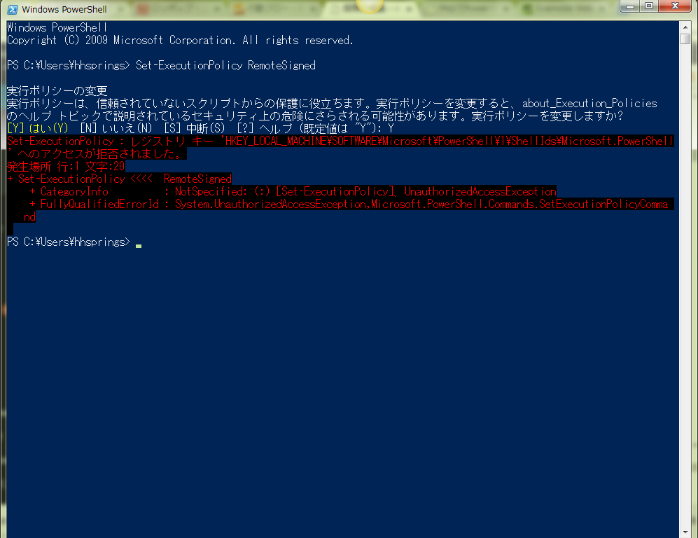 Set-ExecutionPolicy : レジストリ キー HKEY_LOCAL_MACHINE\SOFTWARE\Microsoft\PowerShell\1\ShellIds\Microsoft.PowerShell へのアクセスが拒否されました。Set-ExecutionPolicy,UnauthorizedAccessException