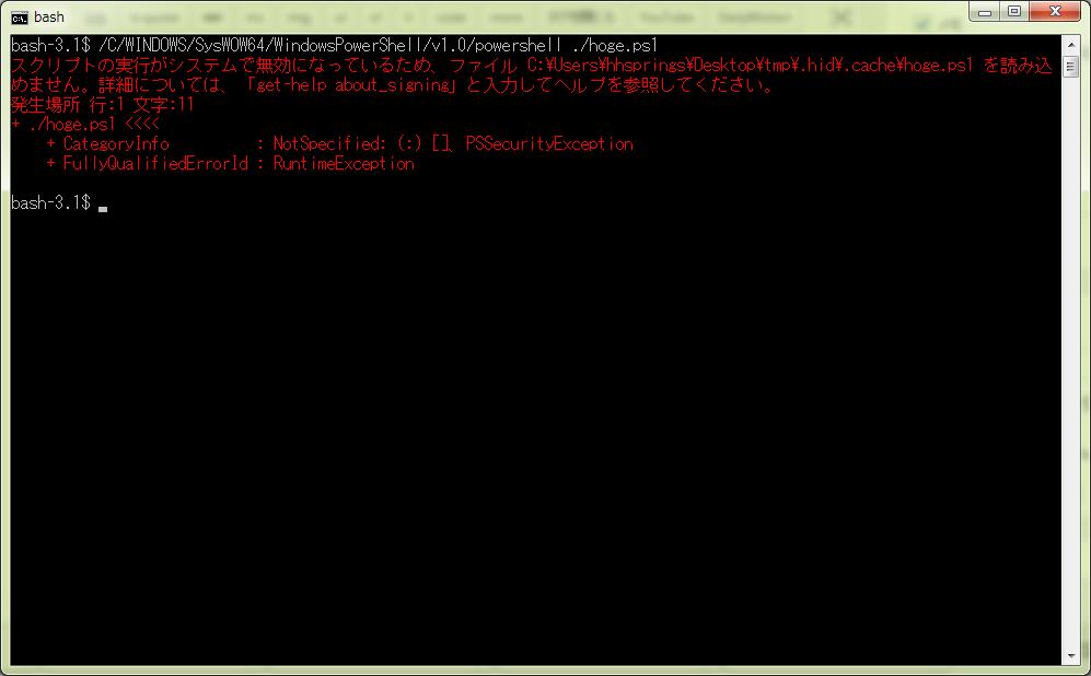 スクリプトの実行がシステムで無効になっているため、ファイル c:\zzz.ps1 を読み込めません。詳細については、「get-help about_signing」と入力してヘルプを参照してください。PSSecurityException