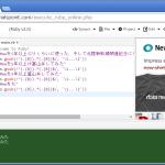 Rubyで、「javaのStringUtils.abbreviate」的なこと