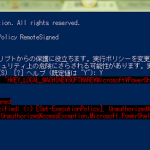 Powershell and GDI 初心者ぶる