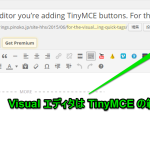"For the visual editor you're adding TinyMCE buttons. For the HTML editor you're adding ""quick tags""."