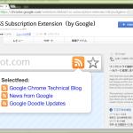 いらないものメモ(RSS Subscription Extension (by Google) )