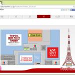 「見てみぃ」on 2006 in 日本情報産業新聞
