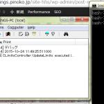 Pythonのロガー出力先をOutputDebugStringに