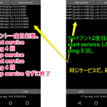 「Building a background application on android with Kivy.」が期待通りのものだった話