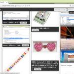 あなたの日本語ブログは、欧米人に読まれてる<s>かも</s>よ