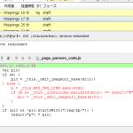 node.js + mocha でカバ…ちょ、まてよぉ
