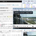 低画質動画も拡大しなければ鑑賞にたえなくもない(ffmpeg な話)