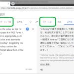 ポーランド語、クメール語、Indonesia (Google翻訳とYoutube Analytics)